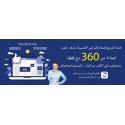 FACEBOOK PUB 360